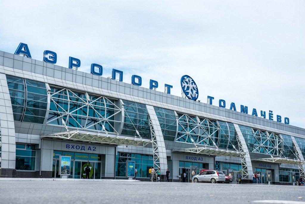 ТРАНСФЕР В АЭРОПОРТ (Толмачёво)